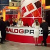 Exhibition stand DialogPress