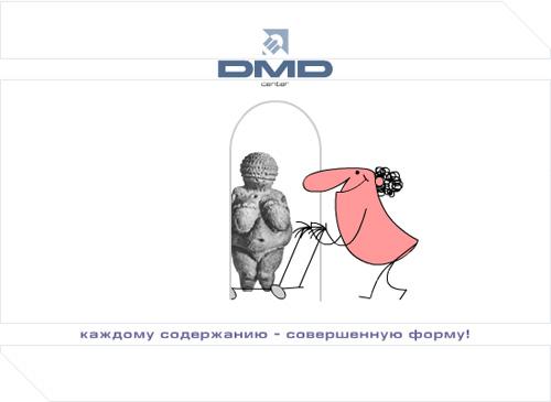 Dmd Center Gennady Pugachevsky Fine Arts 39 Collection Print Wood Engraving Metal Engraving